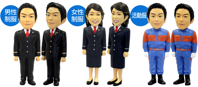 消防団マイフィギュア:男性制服・女性制服・活動服